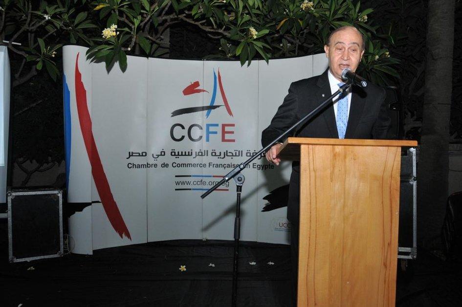 Sohour de la chambre de commerce fran aise en egypte la - Chambre de commerce francaise a l etranger ...